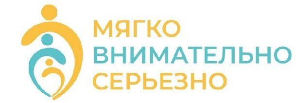 Психолог в Ижевске —  Мария Сентякова