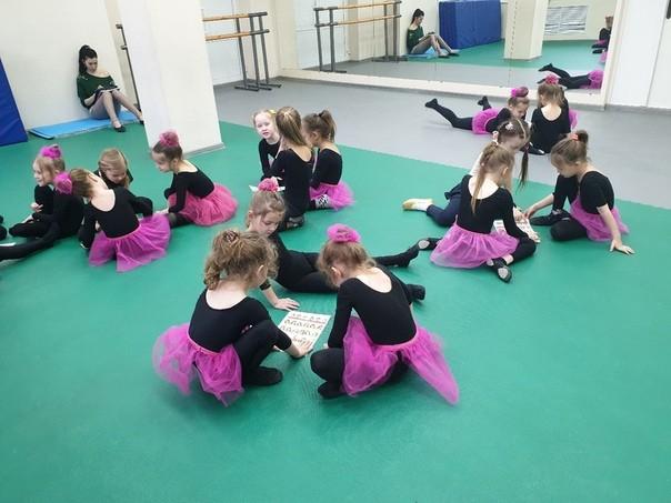 «Психология для малышей» в ELITE Школа МОДЕЛИНГА