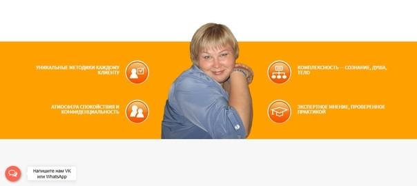 Психолог в Ижевске — Мария Сентякова |